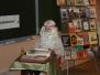 День славянской письменности '14