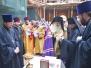 Чин на основание храма Новомучеников