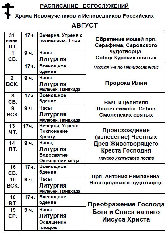 2015.08-1