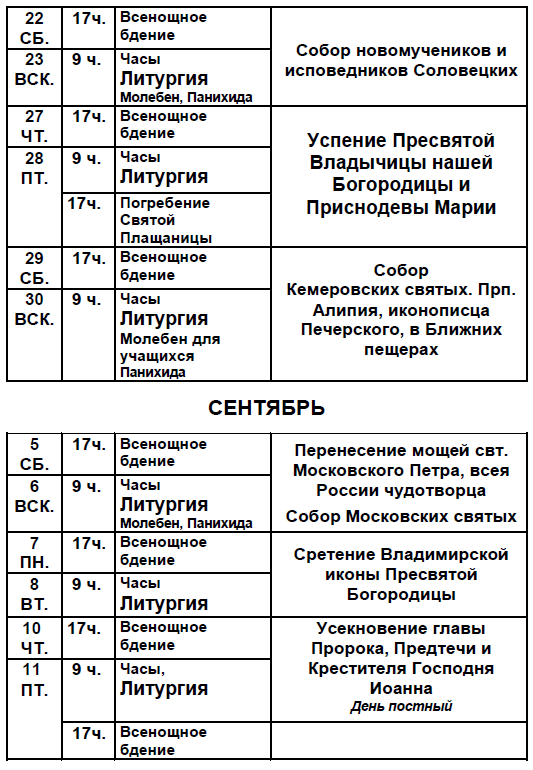 2015.08-2